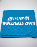 gym towel corporate gifts door gifts