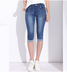 Plus Size High Waist Skinny Stretch Knee Length Shorts Jeans - i-stylish mall