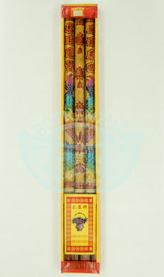 Dragon Joss Stick - Full Gold & Sparkling | 龙香 - 金身闪光 (50cm)