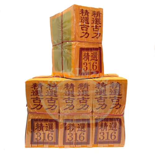 古力金 | Gu Li (Gold) Set of 3 bundles