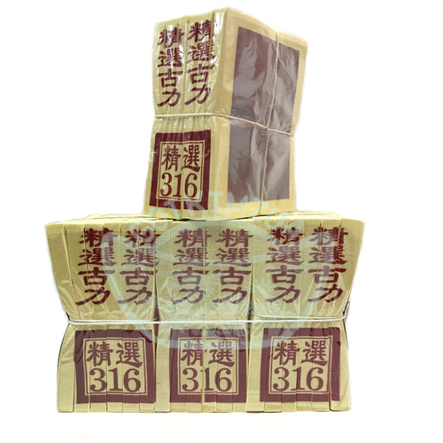 古力银 | Gu Li (Silver) Set of 3 bundles