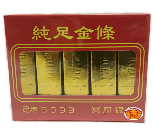 Gold Bar in Bundle of 5 | 五 小盒 金条