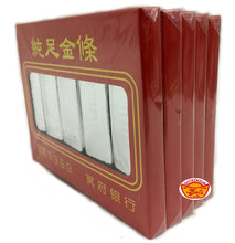 Small Silver Bar in Bundle of 5 | 五 小盒 银条