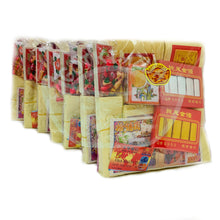The Hungry Ghost Festival Ultra Package: 7-in-1