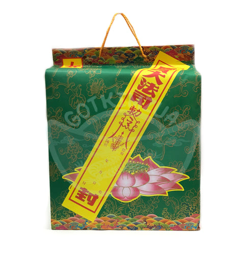 祭祖 女衣袋 | Ancestral Prayer Female Set