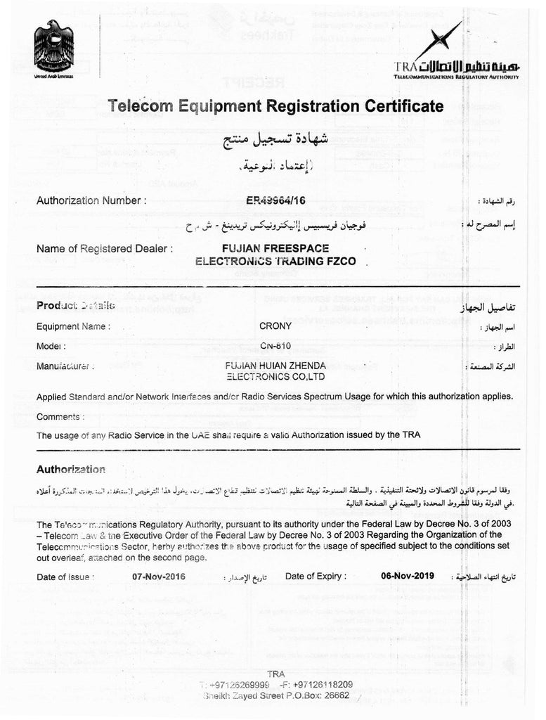 DUBAI UAE Walkie-talkie license