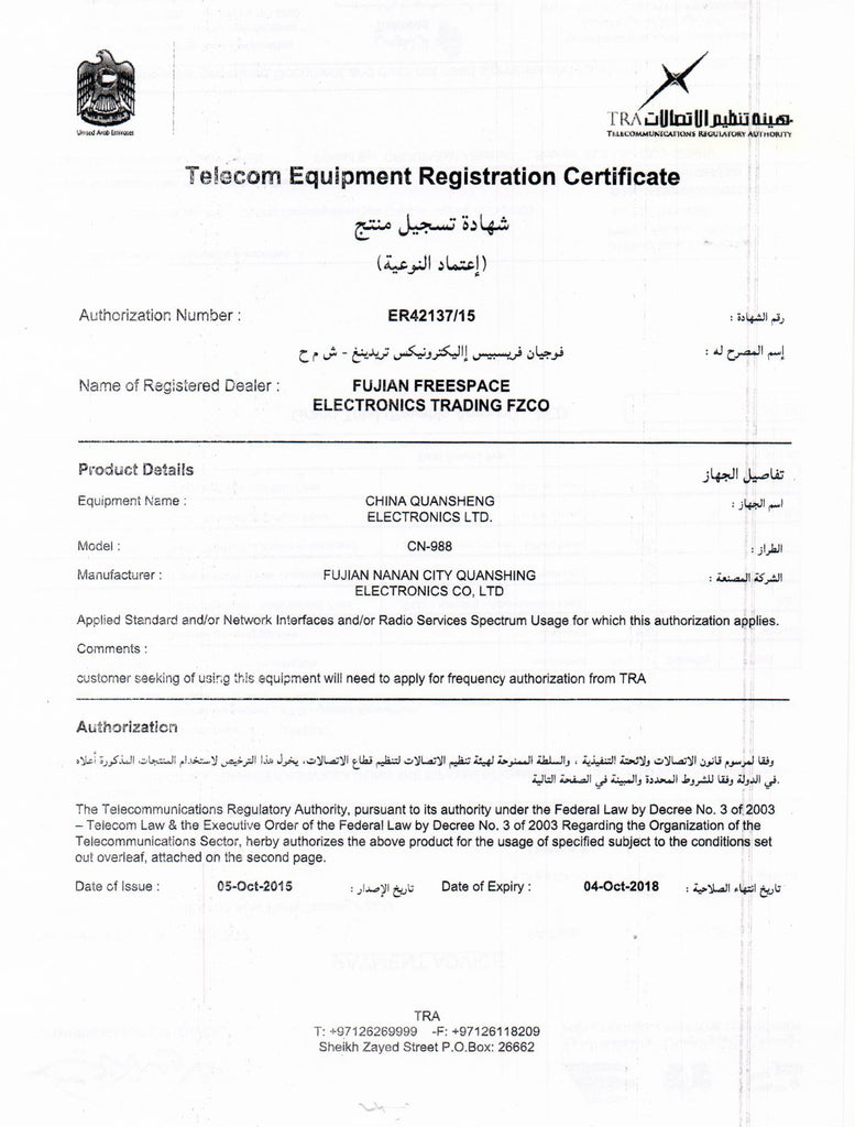 UAE Intercom License, Walkie Talkie License