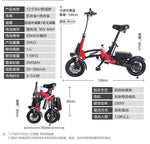 R12 ONE SEC Folding E-bike - Red Ebike - edragonmall.com