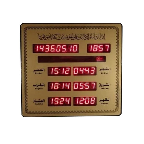 Islamic Prayer Times Clock Digital LED Slim LED Clock Auto Azan Clock for Muslin -AZ-2325
