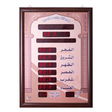 Crony Multi LED Muslim Azan Clock, Islamic Prayer Muslim Wall Clocks -AZAN7050 - edragonmall.com