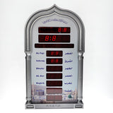 Crony Auto Islamic Azan Clock Multi LED Muslim Azan Clock, Prayer Wall Islamic Prayer Clocks -AZ-4009 - edragonmall.com