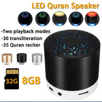 2018 Ramadan Digital Quran Speaker 8GB FM Radio with Remote Control Urdu Quran Mp3 -QS110 -Black - edragonmall.com