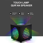 SQ-509 Bluetooth Night Light Touch Lamp Quran Speaker Islamic Quran mp3 Player