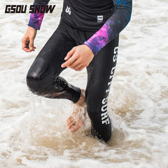 Gsou Snow Black Men's Quick-drying Swimsuit Wetsuit - White Lettering Trousers