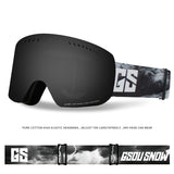 GsouSnow ski goggles anti-fog protective goggles men and women snow goggles adult cylindrical myopia snow goggles