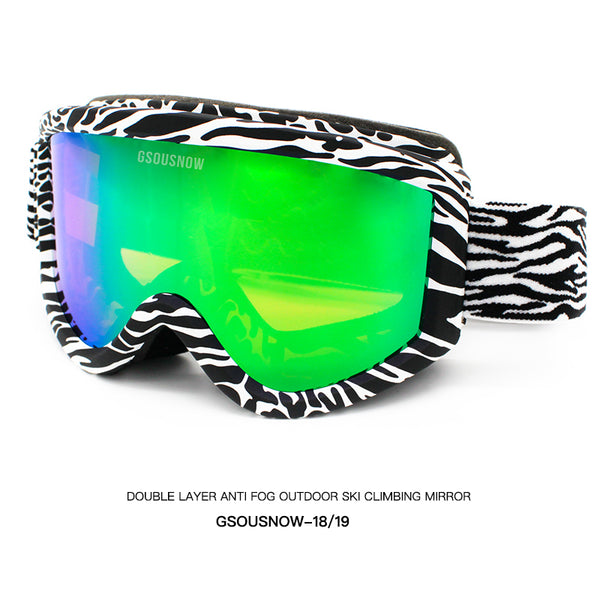 Gsou Snow Upgraded Ski Goggles Ski Snowboard Goggles UV Protection Anti-fog
