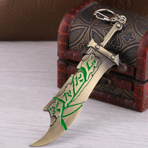 The Exile Sword Keychain