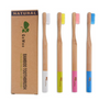 GoWoo Bamboo Toothbrushes Set, Natural, Organic, eco Friendly, With Soft Bristles