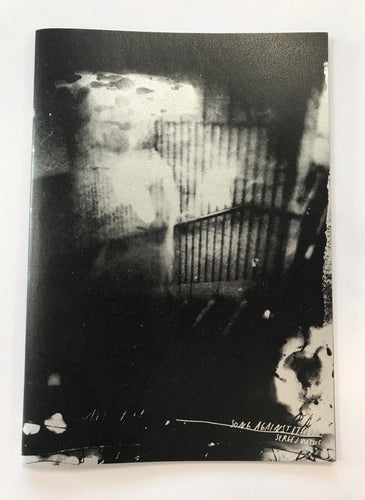 Song Against Itself | Sergej Vutuc