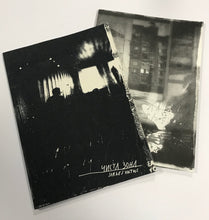 Čista Zona | Sergej Vutuc (We Make It)