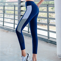 Intensity Leggings