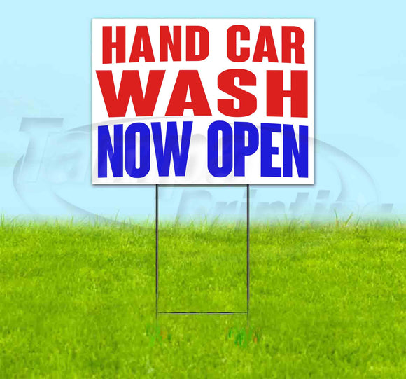 Hand Car Wash Now Open Yard Sign