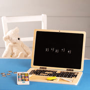 Personalised Wooden Laptop Toy