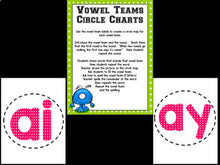 Vowel Teams Bootcamp (Monster Theme)