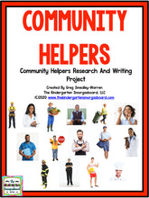 Community Helpers: A Research and Writing Project PLUS Centers!