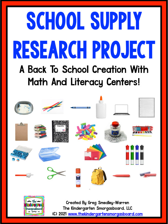 This image has an empty alt attribute; its file name is SchoolSupplyResearchProjectPics.001_1024x1024@2x.jpg