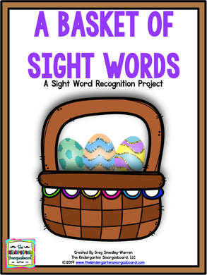 Basket of Sight Words Editable Project