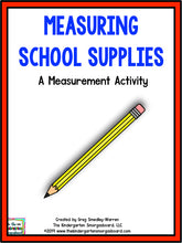 Measuring School Supplies FREEBIE!