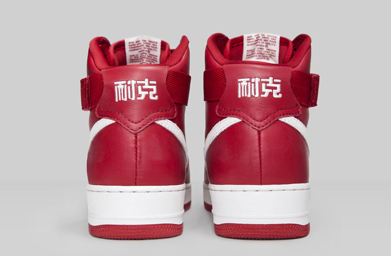 nike-naike-air-force-1-red-white-4