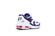 "Nike Air Max2 Light ""Court Purple"""
