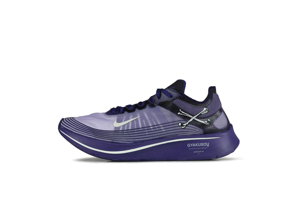 Nike Lab Zoom Fly SP Gyakusou