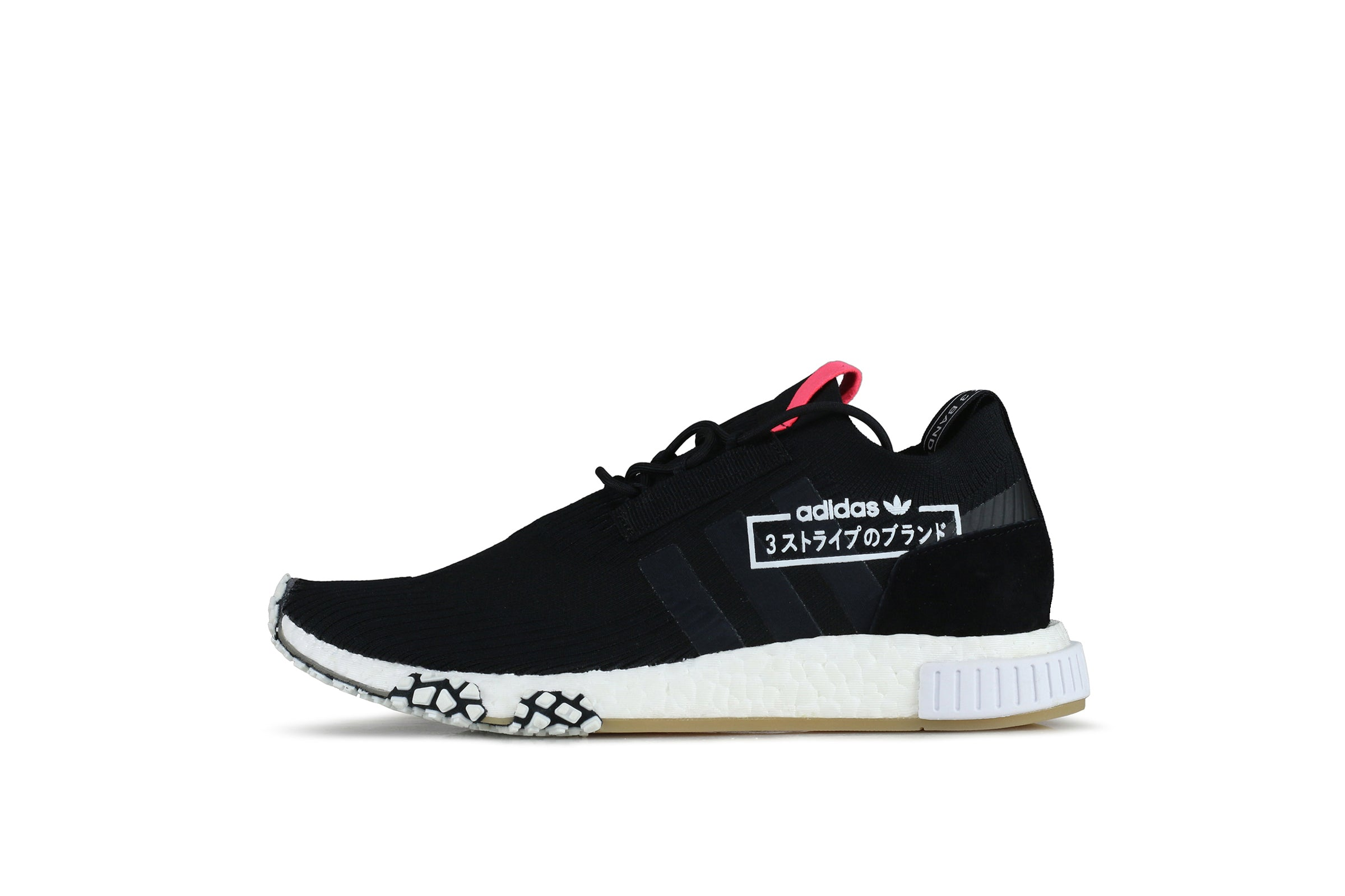 "Adidas NMD_Racer Primeknit ""Black Friday"""