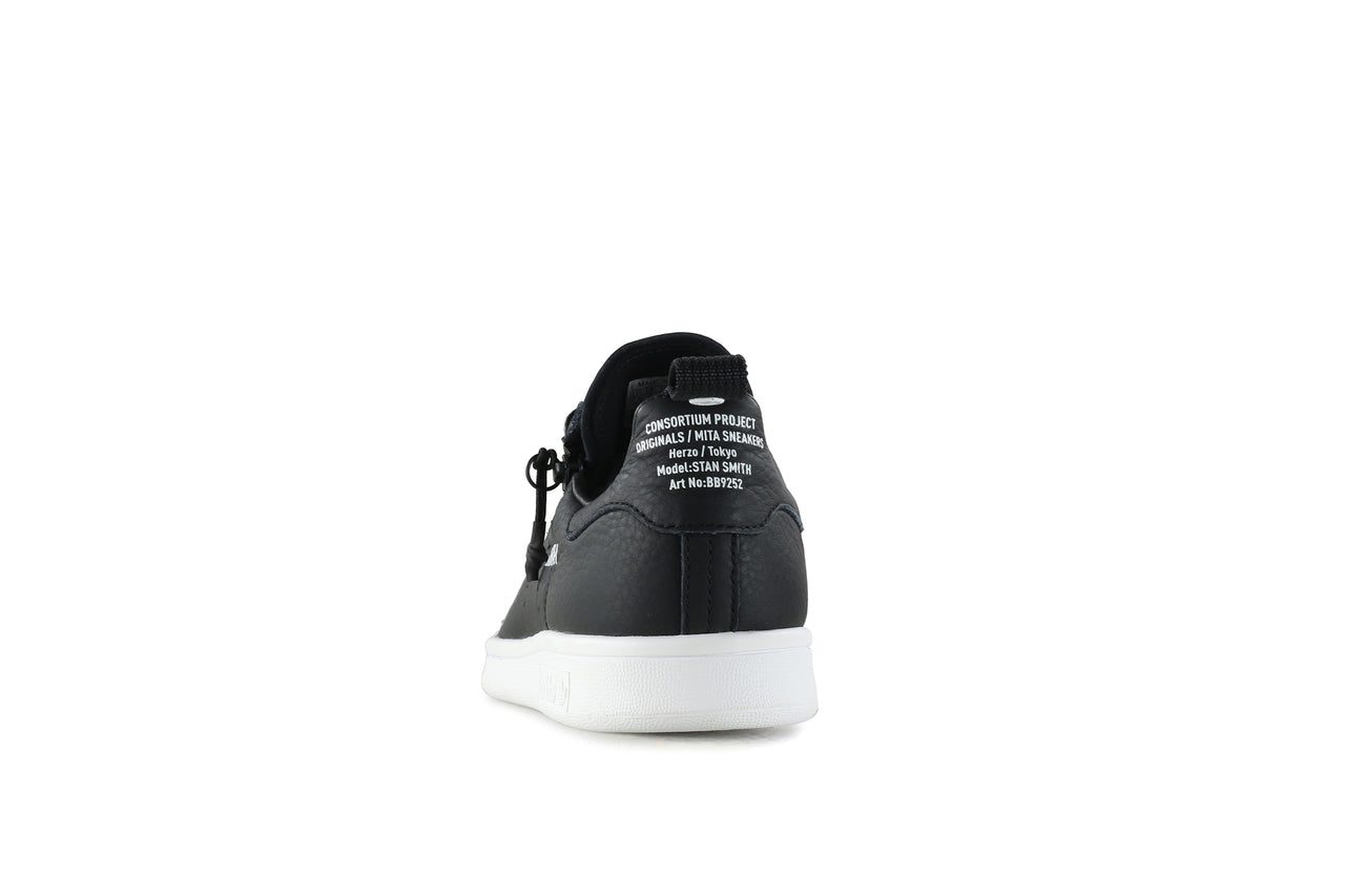quality design cdfa3 d80e7 Adidas Stan Smith x Mita – Hanon