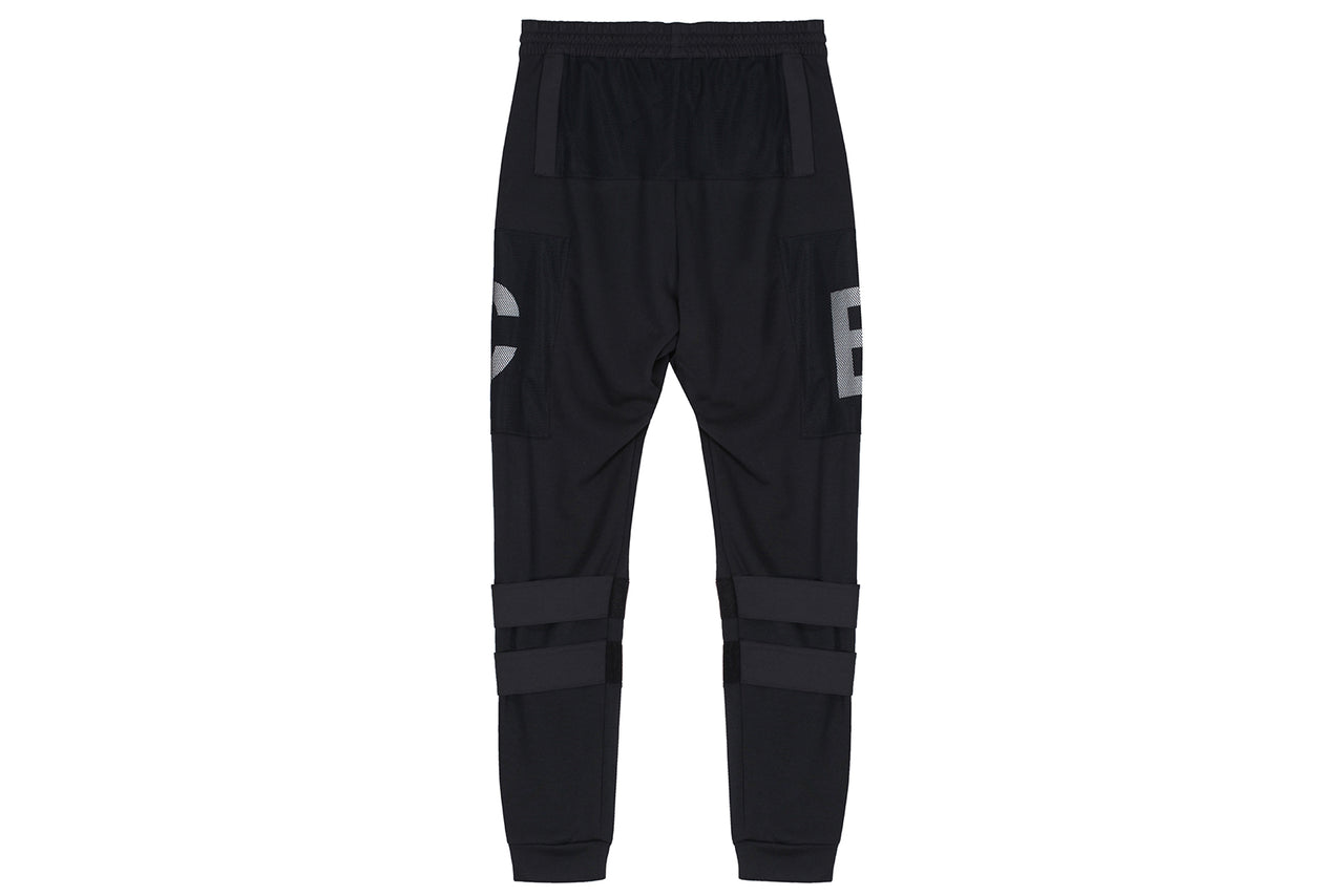 Nike NRG ZN Tracksuit x Undercover
