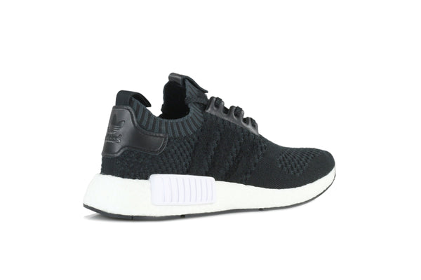 best authentic 70c6c 8734f Adidas NMD_R1 x A Ma Maniere x Invincible
