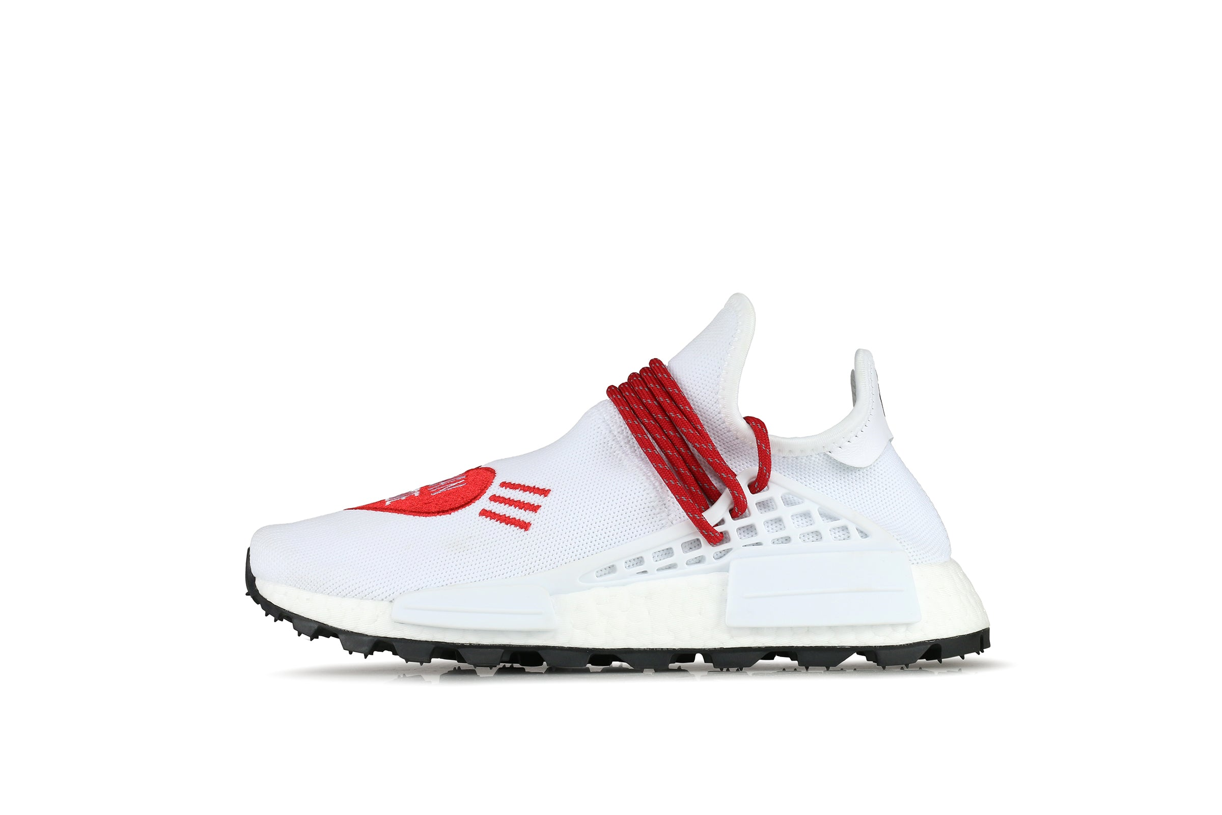 Adidas NMD HU Human Made x Pharrell Williams