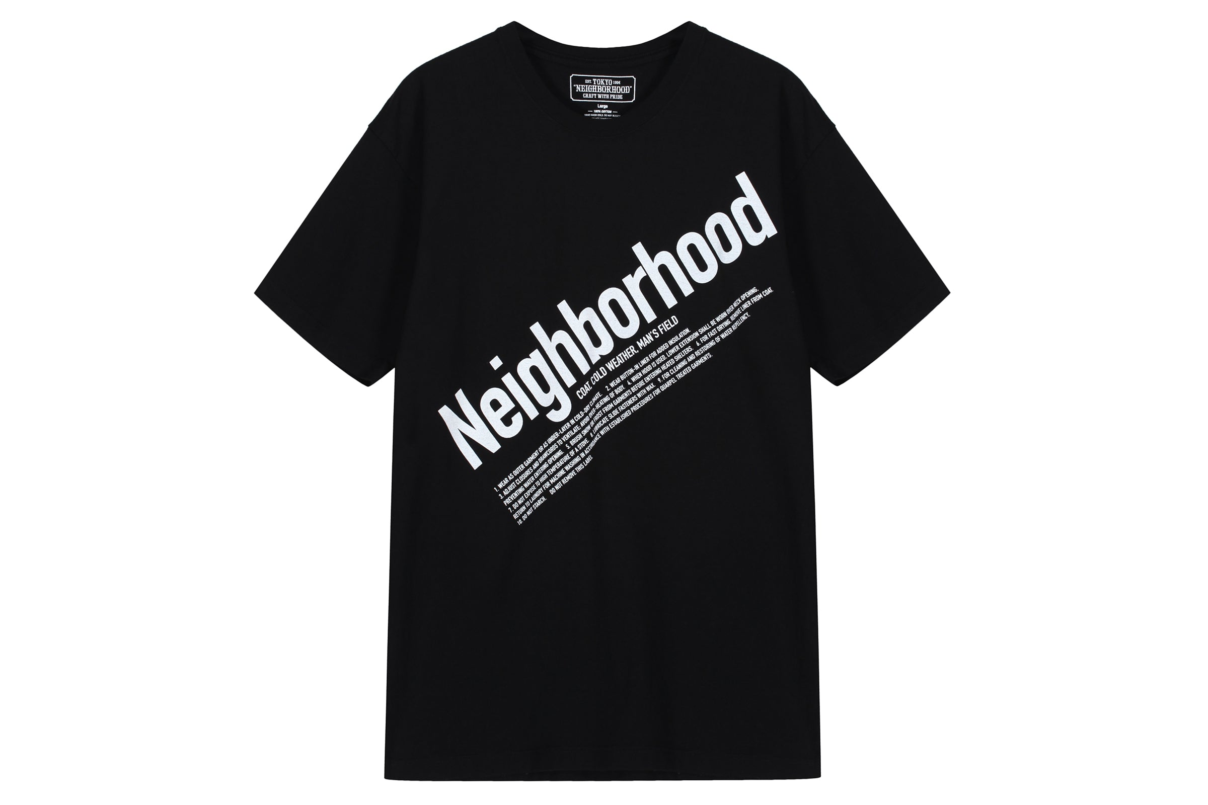 Neighborhood ID SS Tee