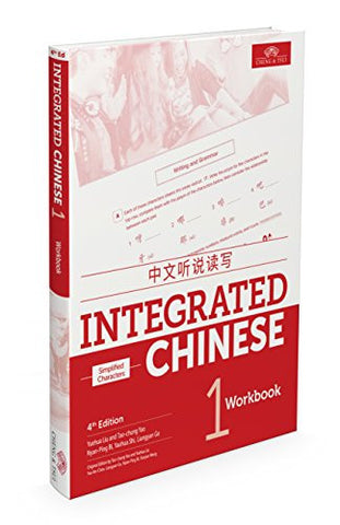 Integrated Chinese 4th Edition, Volume 1 Workbook (Simplified Chinese)