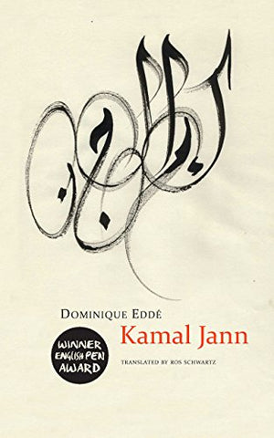 Kamal Jann (The French List)