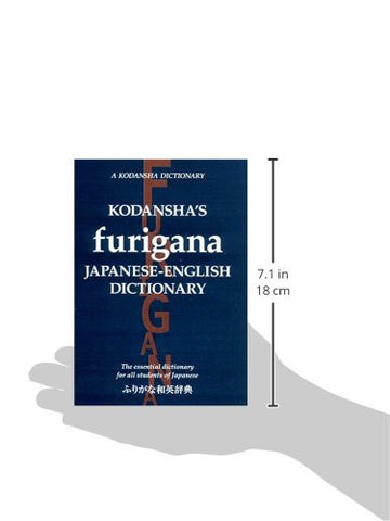 Kodansha's Furigana Japanese-English Dictionary (Kodansha Dictionaries)