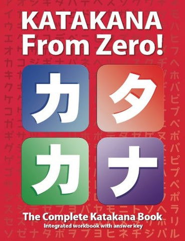 Katakana From Zero!: The Complete Japanese Katakana Book, with integrated Workbook and answer key (Japanese From Zero!) (Volume 2)