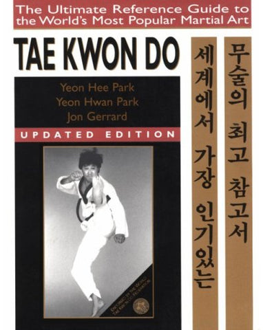 Tae Kwon Do: The Ultimate Reference Guide to the World's Most Popular Martial Art**OUT OF PRINT**