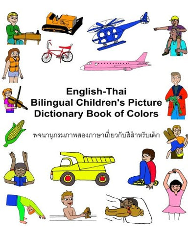 English-Thai Bilingual Children's Picture Dictionary Book of Colors (FreeBilingualBooks.com) (English and Thai Edition)