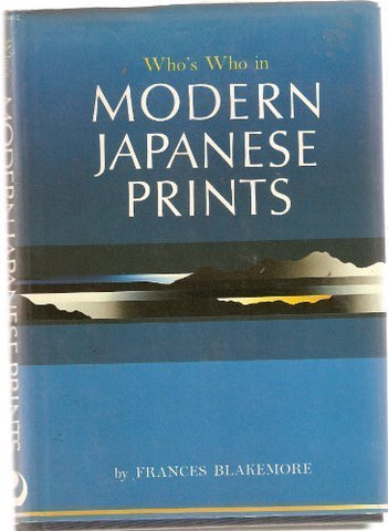 Who's Who in Modern Japanese Prints