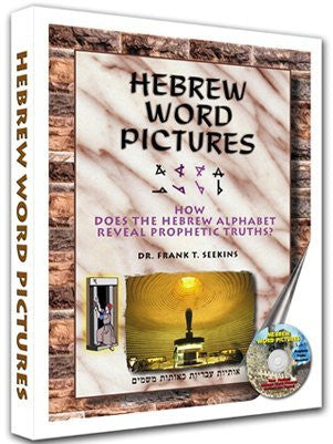 Hebrew Word Pictures : How Does the Hebrew Alphabet Reveal Prophetic Truths?