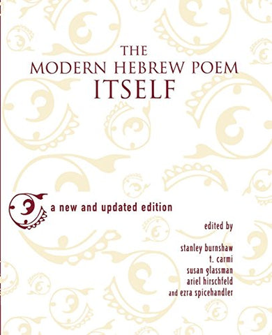 The Modern Hebrew Poem Itself: A New and Updated Edition